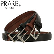 プレリー ギンザ ベルト メンズ nb13770 日本製 PRAIRIE GINZA   ピンタイプ ビジネス カジュアル フォーマル 牛革 本革 レザー ブランド専用BOX付き