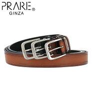 プレリー ギンザ ベルト メンズ nb18590 日本製 PRAIRIE GINZA   ピンタイプ ビジネス カジュアル フォーマル 牛革 本革 レザー ブランド専用BOX付き