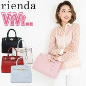 リエンダ rienda ハンドバッグ r03102112 【 2WAY ショルダーバッグ バッグ レディース 】【即日発送】