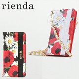 リエンダ rienda iPhone7ケース r03621610 Dual Flower Print 【 アイフォンケース スマホケース 手帳型 花柄 レディース 】【即日発送】