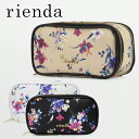リエンダ rienda ポーチ r03708304 【 コスメポーチ ...