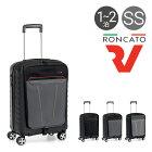 ロンカートRONCATOスーツケース5145DOUBLE55cm【ダブル10年保証フロントオープン軽量イタリア製TSAロック搭載キャリーケース】