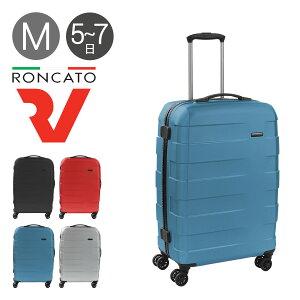 ロンカ−ト スーツケース 68L 60cm 2.8kg ハード ファスナー アールブイ・エイティーン 5802 イタリア製 RONCATO RV-18 ? キャリーケース 軽量 TSAロック搭載 5年保証[PO10][bef]