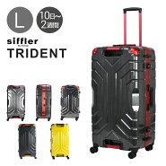 シフレ スーツケース 89L 74cm 5.9kg エスケープ B5225T-74 軽量 ハード フレーム Siffler TSAロック搭載 キャリーバッグ キャリーケース[08/06]