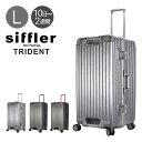 シフレ スーツケース 4輪|88L 73cm 5.8kg トライデント TRI1102-73|四角型 軽量 ハード フレーム Siffler|TSAロック搭載 キャリーバッグ キャリーケース[PO10]