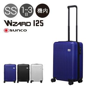 ad766758f2 サンコー スーツケース 32L 51cm 2.8kg ハード ファスナー 機内持ち込み ウィザード125 W125-51 SUNCO ? キャリーケース  軽量 TSAロック搭載 H..