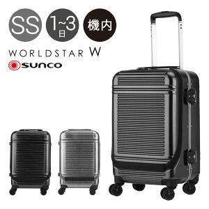 ワールドスター W 47cm WSW1-SF