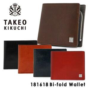 00ca564fef1c タケオ・キクチ(TAKEO KIKUCHI) メンズ二つ折り財布 | 通販・人気 ...