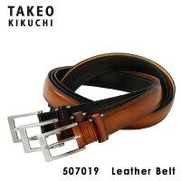タケオキクチ ベルト メンズ 507019 日本製 TAKEO KIKUCHI   ビジネス カジュアル フォーマル 本革 レザー[即日発送][PO5]