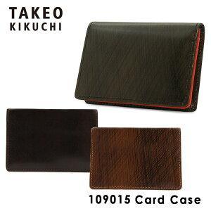 タケオキクチ カードケース 109015 【 名刺入れ メンズ 】【 レオナルド 】 【 TA…