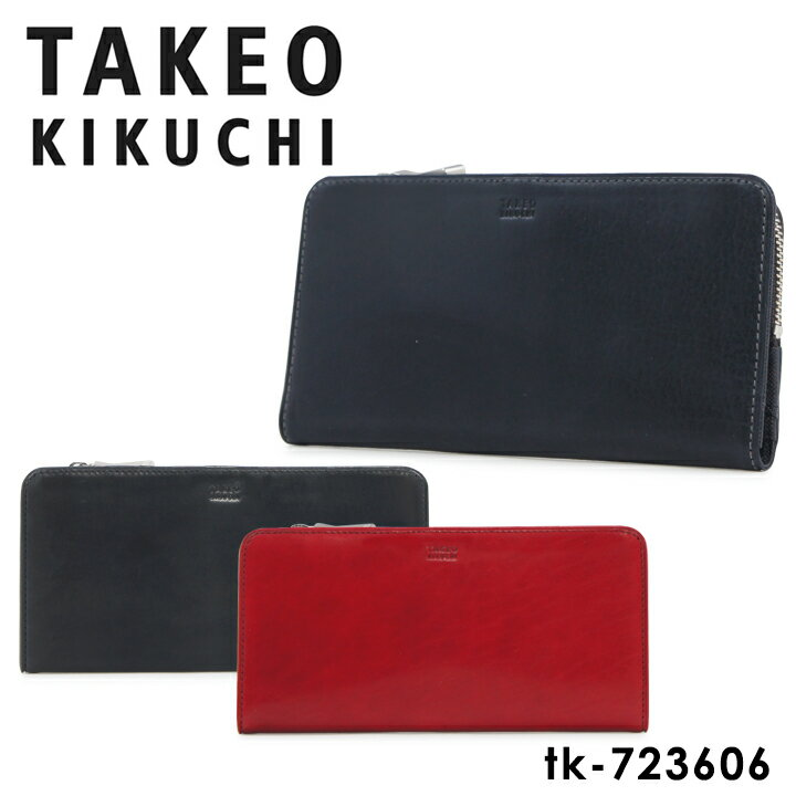 財布・ケース, メンズ財布  723606 TAKEO KIKUCHI L BOX PO5bef