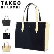 タケオキクチ トートバッグ 肩掛け A4 コルバータ メンズ 773701 日本製 TAKEO KIKUCHI   ファスナ−付き 本革 牛革 レザー