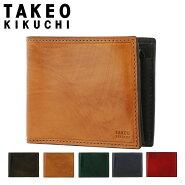 タケオキクチ 二つ折り財布 ハンドII小物 メンズ 779603 TAKEO KIKUCHI   牛革 本革 レザー ブランド専用BOX付き