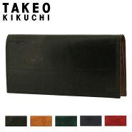 タケオキクチ 長財布 ハンドII小物 メンズ 779604 TAKEO KIKUCHI   牛革 本革 レザー ブランド専用BOX付き