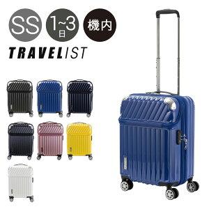トラベリスト スーツケース モーメント|機内持ち込み 35L/43L 48cm 3.4kg 76-20290|トップオープン フロントオープン 拡張 ハード ファスナー TSAロック搭載 ポケット付き キャリーバッグ ビジネ