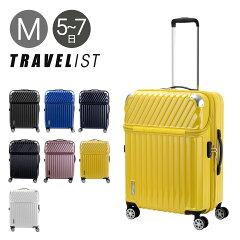 トラベリスト スーツケース モーメント|61L/72L 58cm 4.3kg|トップオープン フロントオープン 拡張 ハード ファスナー TSAロック搭載 ポケット付き