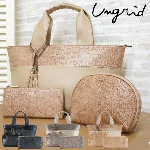 03e0da6d9e81 アングリッド(Ungrid) ハンドバッグ | 通販・人気ランキング - 価格.com