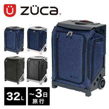 ズーカ スーツケース NAVIGATOR ナビゲーター 3300 ソフトキャリー 機内持ち込み キャリーケース キャリーバッグ ZUCA [PO10][bef][即日発送]