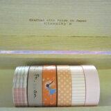 【送料無料】1000円ポッキリ♪倉敷意匠/色別マスキングテープ福袋セット:【smtb-TK】【マラソンP10】