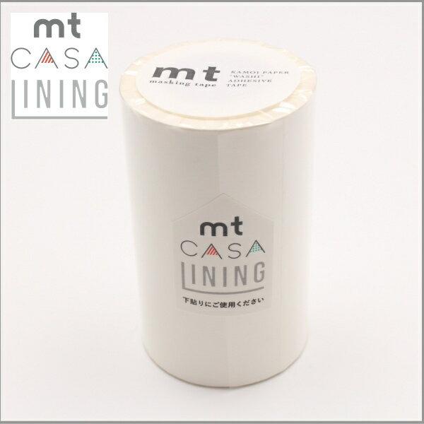マスキングテープ 幅広 mt CASA 下地用 LINING ライニング 100mm×20m