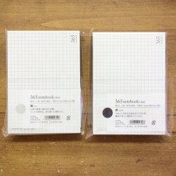 365ノートブックA7/炭・霧/新日本カレンダーNO.8678/NO.8674