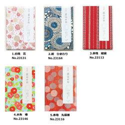 【ミドリ/midori】二つ折り色紙/ハート・クローバー/定形外郵送可