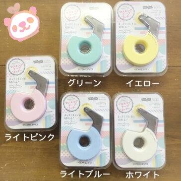 【コクヨ】カルカット 新色 マスキングテープカッター