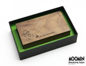 ナチュラルな木製テープカッター10%OFF☆木製マスキングテープテープカッター/スナフキン