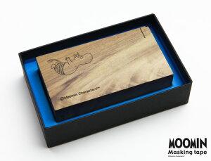 ナチュラルな木製テープカッター10%OFF☆木製マスキングテープテープカッター/ムーミン