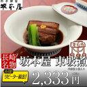 長崎県の郷土料理