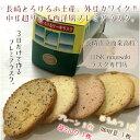 九州 長崎 お土産 Lask nagasaki とろけるケーキラスク ...