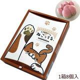 九州 長崎 お土産 ねこってる 8個入 箱入り 苺 ホワイトチョコ クランチチョコレート 猫 好きな方へ。
