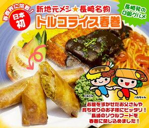 B級グルメ!!5人前(5本入り)!!カレーピラフ・パスタ(ナポリタン)・トンカツ・チーズが一...