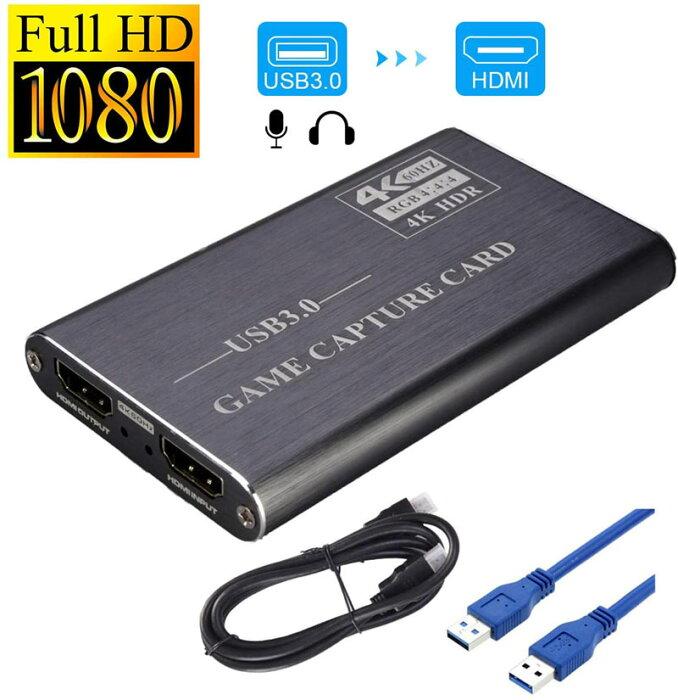 キャプチャーボード 4K HDMIビデオキャプチャ ゲームキャプチャデバイス USB3.0 1080p 60fps UVC UACをサポート HDMIループアウト Windows/Linux/Mac OS X/PS4/Xbox One/Nintendo Switch/Wii U/OBS Studio対応 ゲーム配信 テレワーク Web会議