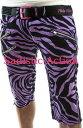 【即納】Party Rock Clothing Zebra Huck Finns PU 【Party Rock Clothing】【PR-SH-Zebra Huck Finns-PU】