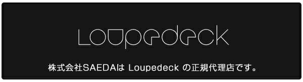 Loupedeck(ループデック)LoupedeckPlus写真動画編集コンソール(AdobeLightroom6,ClassicCC,PhotoshopCC,AfterEffectsCC,FinalCutProX,AdobeAuditionCCおよびAdobePremiereProCC用)