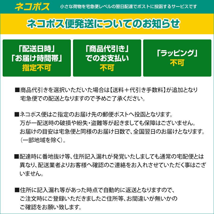 【ネコポス便配送対応商品】キヤノン(Canon...の紹介画像2