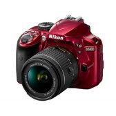 ニコン(Nikon) D3400 18-55 VR レンズキット レッド