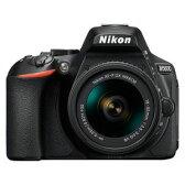 ニコン(Nikon) D5600 18-55 VR レンズキット