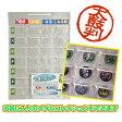 【DM便ご利用で送料無料】 ナカバヤシ お薬カレンダー(壁掛タイプ) IF-3010