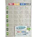 【ネコポス便配送・送料無料】ナカバヤシ お薬カレンダー(壁掛タイプ) IF-3010