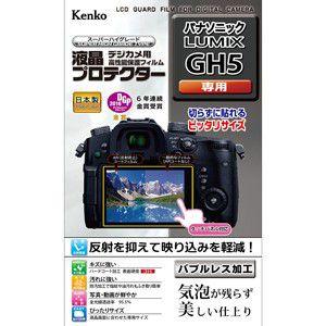 デジタルカメラ用アクセサリー, 液晶保護フィルム  LUMIX GH5 KLP-PAGH5