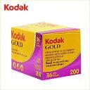 【ネコポス便配送商品】【外箱・フィルムケースなし】コダック(Kodak) GOLD 200 135 36枚撮り / カラーネガフィルム