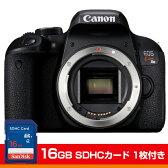 キヤノン(Canon) EOS Kiss X9i ボディ