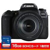 キヤノン(Canon) EOS 9000D EF-S18-135 IS USM レンズキット