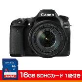 キヤノン(Canon) EOS 80D EF-S18-135 IS USM レンズキット