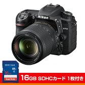 ニコン(Nikon) D7500 18-140 VR レンズキット