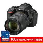 ニコン(Nikon) D5600 18-140 VR レンズキット