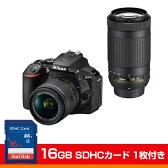 ニコン(Nikon) D5600 ダブルズームキット