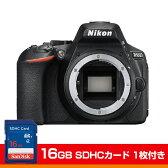 ニコン(Nikon) D5600 ボディ